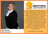 Агентство Квартиры Санкт-Петербурга, фото №6