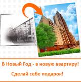 Агентство Недвижимость СПб, фото №3