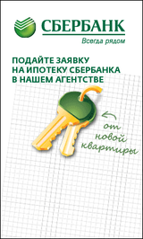Агентство Недвижимость СПб, фото №5