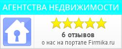 Недвижимость в Санкт-Петербурге.